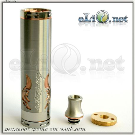 [M] Stingray X Style Stainless Steel + Copper Mechanical Mod 18350 / 18500 / 18650