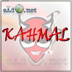 KAHMAL TW (eliq.net) - жидкость для заправки электронных сигарет.