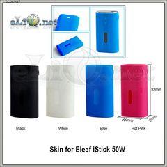 Силиконовый чехол для  50W iStick (Silicone Case)