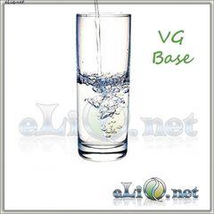 БИО-база (VG+никотин+дист. вода)
