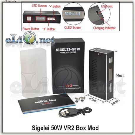 Sigelei 50W VR2 Box Mod мод варивольт-вариватт.