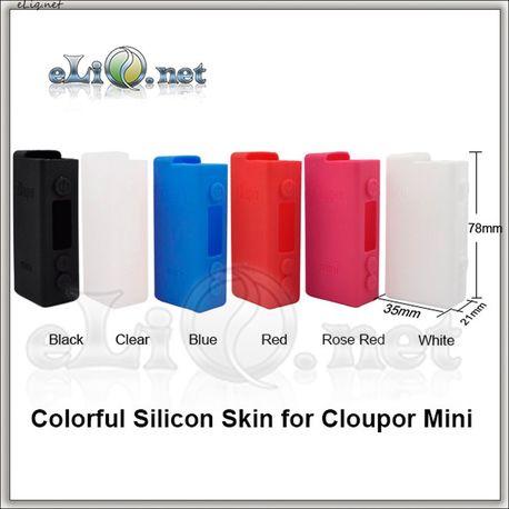 Силиконовый чехол для Cloupor Mini