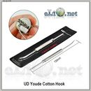 UD Youde Cotton Hook. Крючок для укладки коттона.