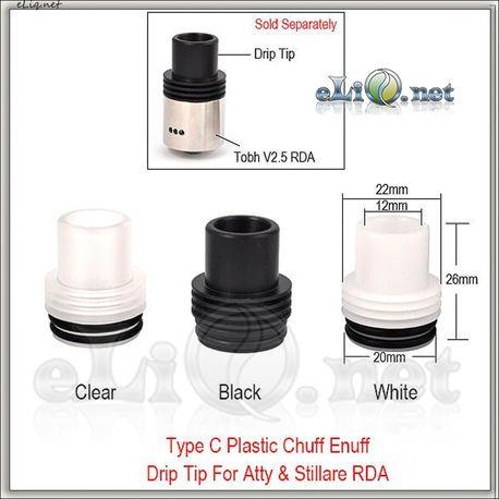 Type С Chuff Enuff Drip Tip (Atty & Stillare) Верхняя часть с дрип-типом для атомайзера