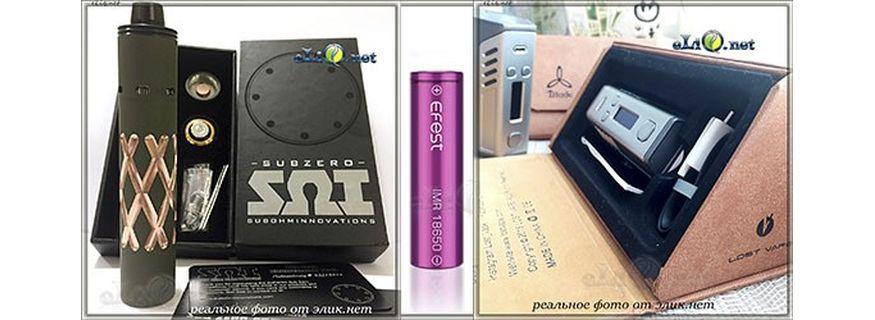 МОДы / батареи для электронных сигарет