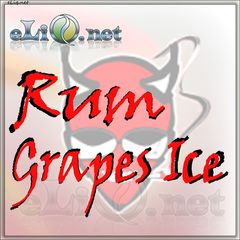Rum Grapes Ice TW (eliq.net) - жидкость для заправки электронных сигарет. Виноградный ром со льдом.