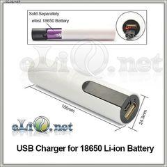 Маленькое зарядное устройство для литий-ионных аккумуляторов 18650.