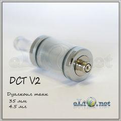 4,5 мл DCT (дуалкоил танк)