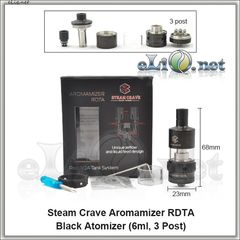 Steam Crave Aromamizer RDTA - обслуживаемый атомайзер-танк для дрипа. Аромамайзер. (6 мл, 3 стойки)