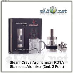 Steam Crave Aromamizer RDTA - обслуживаемый атомайзер-танк для дрипа. Аромамайзер. (3 мл, 2 стойки)