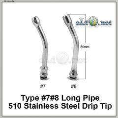 [510, 85 мм] Очень длинный изогнутый дрип-тип / мундштук из нержавеющей стали
