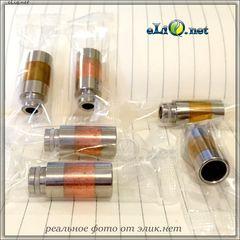 [510] Тип S101. Дрип-тип из нержавеющей стали и меди, нержавеющей стали и латуни.