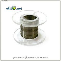 0.2мм / AWG 32 Никель Nickel 200