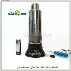 Yep Russian 2.0 Rebuildable Atomizer (4.5ml) (Обслуживаемый атомайзер, клон кайфуна)