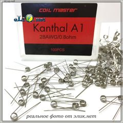 Coil Master Coil. Кантал 28awg / 0.8ohm. Намотка от Коил Мастер.