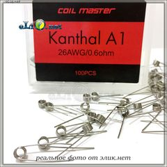 Coil Master Coil. Кантал 26awg / 0.6ohm. Намотка от Коил Мастер.