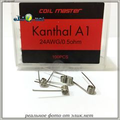 Coil Master Coil. Кантал 24awg / 0.5ohm. Намотка от Коил Мастер.