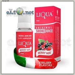10 мл LIQUA Ягодный микс / Berry Mix 9 мг (М)