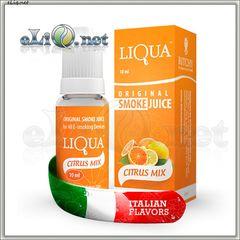 10 мл LIQUA Цитрусовый микс / Citrus Mix 9 мг (М)