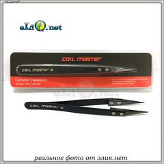 Coil Master Ceramic Tweezers. Керамический пинцет
