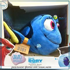 Говорящая плющевая рыбка Дори. Dory Action Figure - В поисках Дори (Disney)