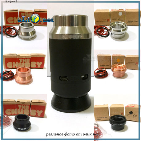The SUMMIT Chubby 24mm - Чафкеп, топкеп от Sub Ohm Innovations - оригинал.