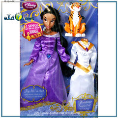 Поющая кукла принцесса Жасмин с платьем и тигром. (Disney) Дисней. Оригинал США.
