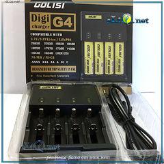 GOLISI G4 Intelligent Digicharger - интеллектуальное цифровое зарядное устройство.
