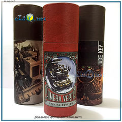 30 мл Chimera Vertigo от STEAMPUNK. Жидкость для заправки электронных сигарет.