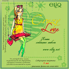 Crazy Love (eliq.net) - вейп-жидкость для заправки электронных сигарет. New