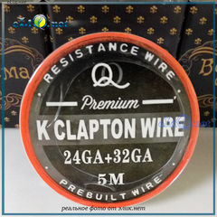 Premium Clapton Wire 24ga + 32ga. Клэптон проволока в катушке 5м.