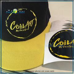 CoilArt Snapback - Кепка снепбек от КоилАрт.