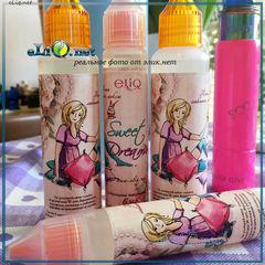 Sweet Dreams Авторская вейп жидкость (eliq.net) для заправки электронных сигарет. 8 марта