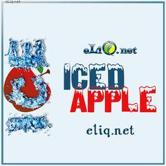 Iced Apple ELIQ - жидкость для заправки электронных сигарет