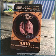 Подарочный сертификат 1000 грн Vape Star