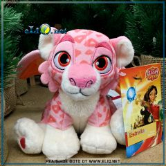 Мягкая плюшевая игрушка Эстрелла из м/ф  Дисней.  Disney оригинал США