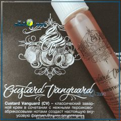 Wick & Wire Custard Wanguard 30мл - Премиум жидкость для заправки электронных сигарет Wick & Wire. Украина.