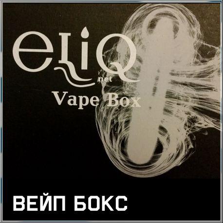 ELIQ Vape Box - коробочка вейпа.