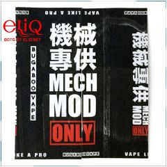 Термоусадка Mech Mod Only для аккумуляторов 21700 / 20700. оплетка, термоусадочная пленка