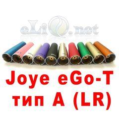 Атомайзер JOYE eGo-T (тип А) LR