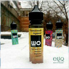 60ml ШО Лимонный пудинг. Жидкость для электронной сигареты Украина