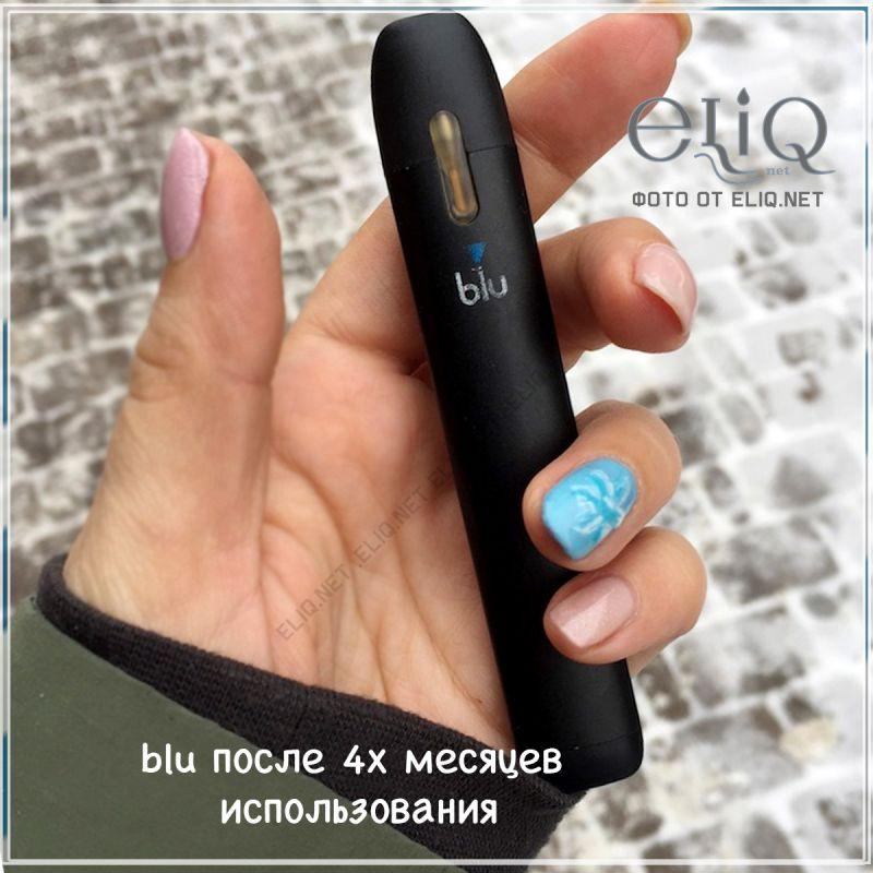 Картриджи для электронных сигарет blu где купить купить электрическую зажигалку для сигарет