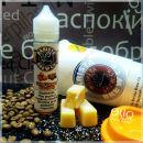 Salted Caramel Macchiatto Barista Brew Co.- премиум жидкость для электронной сигареты. Бариста США. Соленая карамель.