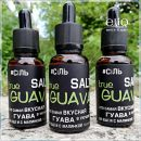 30 мл. True Raspberry Guava SALT (eliq.net) - вейп-жидкость для заправки электронных сигарет. Гуава и малина Соль