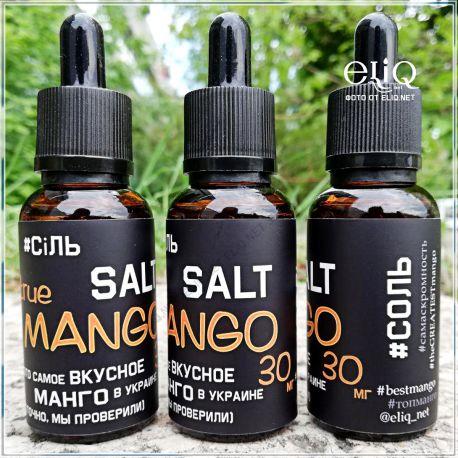 30 мл. True Mango SALT (eliq.net) - вейп-жидкость для заправки электронных сигарет. Манго Соль