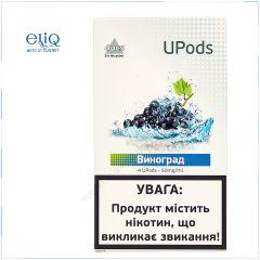 4шт JUUL Upods Виноград - Картридж (под) для электронной сигареты, Pod-системы Джул Grape