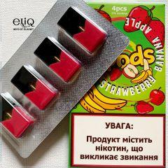 4шт JUUL Upods Strawberry Banana Apple - Картридж (под) для электронной сигареты, Pod-системы Джул клубника, банан, яблоко