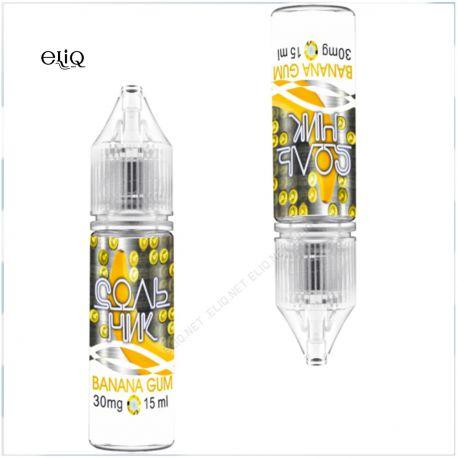 15 мл 45 мг UVA Сольник Banana Gum Salt - вейп-жидкость для заправки электронных сигарет. Банан жвачка. Соль
