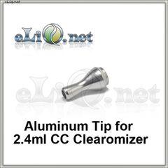 """Алюминиевый мундштук для """"E-Turbo"""" XL (2.4 мл eGo CC) клиромайзера)"""