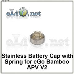 Stainless Battery Cap with Spring for eGo Bamboo APV V2